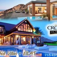 Eilat – The Orchid Village
